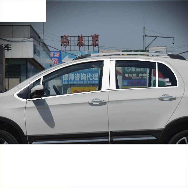 Lsrtw2017 Stainless Steel Car Window Decorative Strip for Great Wall Haval H1 H2 H3 H5 H6 2011 2020 2019 2018 2017 2016 2015 in Interior Mouldings from Automobiles Motorcycles