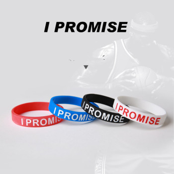 Cool James I Promise Basketball Sports Wristband Silicone Gym Fitness Power Bands Energy Bracelets For Men Women Boys Kids image