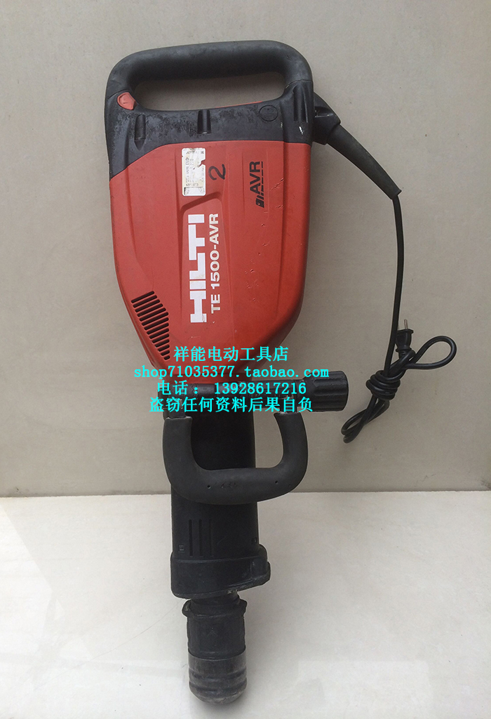 Genuine Imported Hilti   Hilti 220v Brushless Drilling