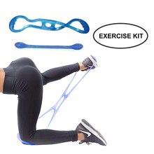 Dreamstone силикагель сопротивление наборы лент фитнес Кроссфит оборудование эластичная лента Веревка Йога тренировки 1 комплект