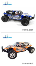 HSP RACING RC car toy crusher shell Apply to 94201