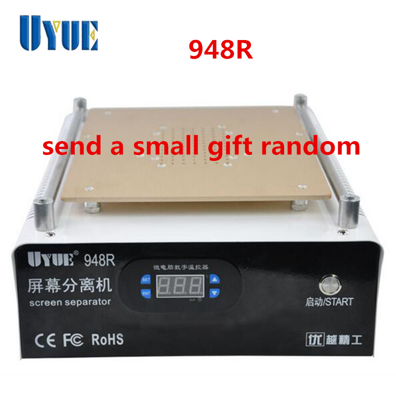 UYUE 948R New Mobile Phone Built-in Pump Vacuum Metal Body Glass LCD Screen Separator Machine+LED Display For Max 14 Inch LCD free shipping new mobile phone lcd display for lenovo a500 mobile phone with tracking number