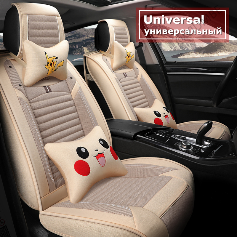 1Set cartoon pocket monster car seat cover protector cute pokemon Pikachu auto covers universal for geely