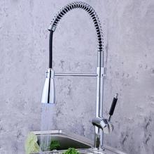 Натяжные ПРИВЕЛО кухонный кран смеситель горячей и холодной, медные раковины бассейна кран pull out, поворачивается на одно отверстие блюдо бассейна кран воды