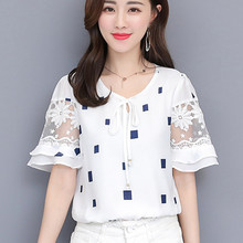 Chiffon Blouse Women Bow Striped Print Summer Shirt Femme O-neck Plus Size 4xl Womens Blouses Floral Short Sleeve Casual Blusas(China)