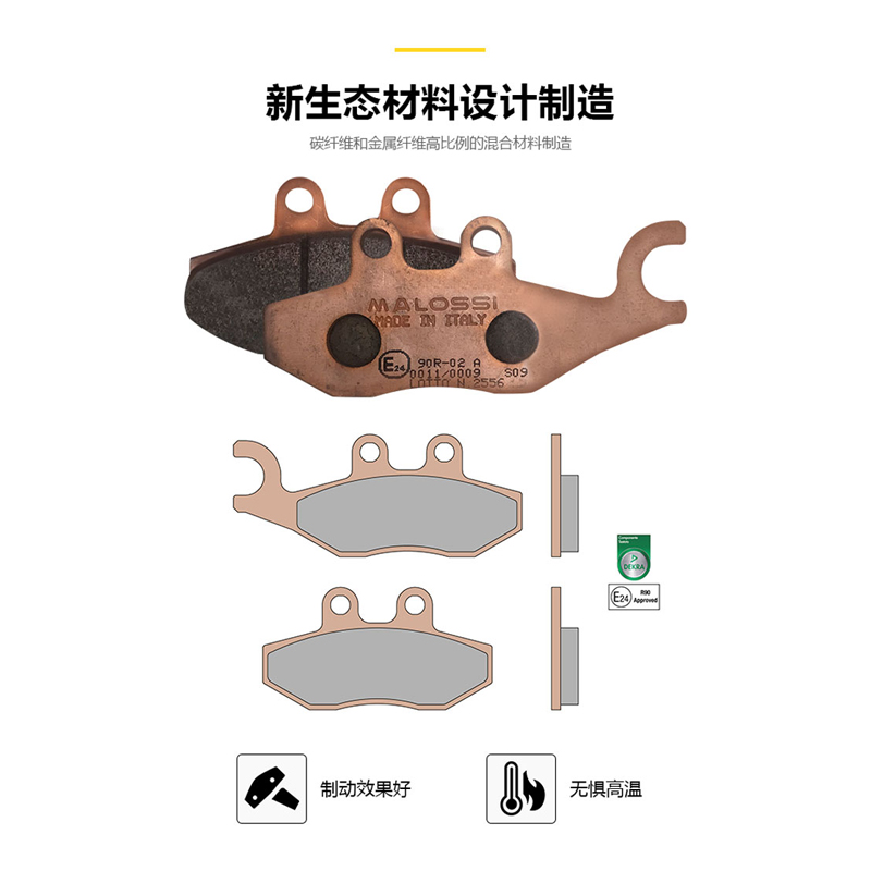 Image 3 - Malossi Motorcycle Front Brake Pads Disks For vespa piaggio GTS SUPER 300 GTV250 PRIMAVERA IGET 150IE 4T SPRINT 3V 150 Aprilia-in Brake Disks from Automobiles & Motorcycles