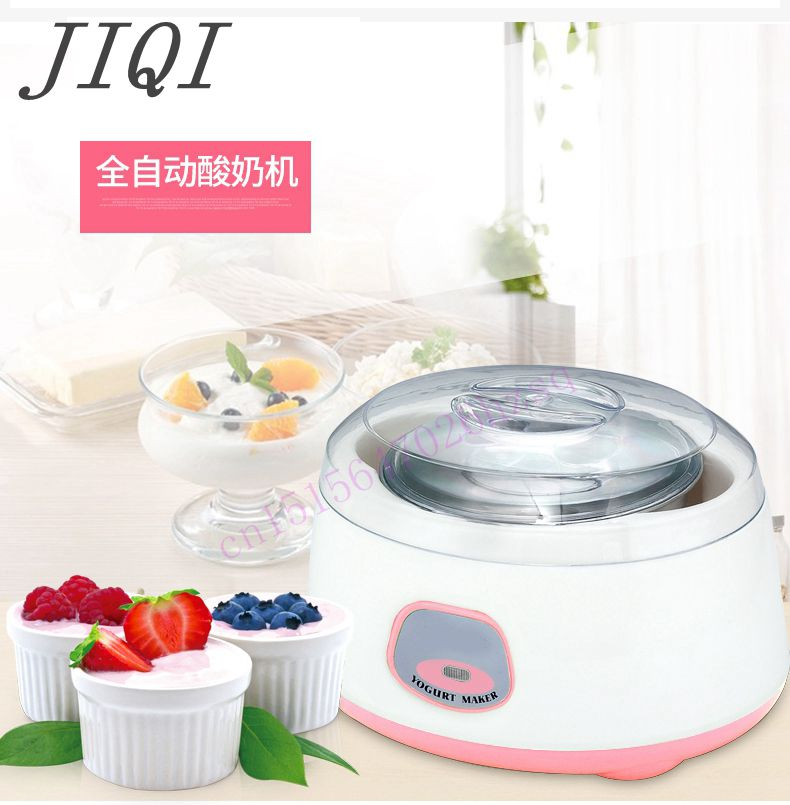 Yogurt machine household automatic stainless steel tank cup  make natto  rice wine for child  gift  цены