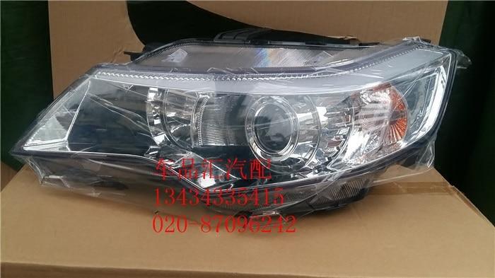 for Great Wall Voleex C20R Ling Ao headlights headlight assembly front lights light headlamp