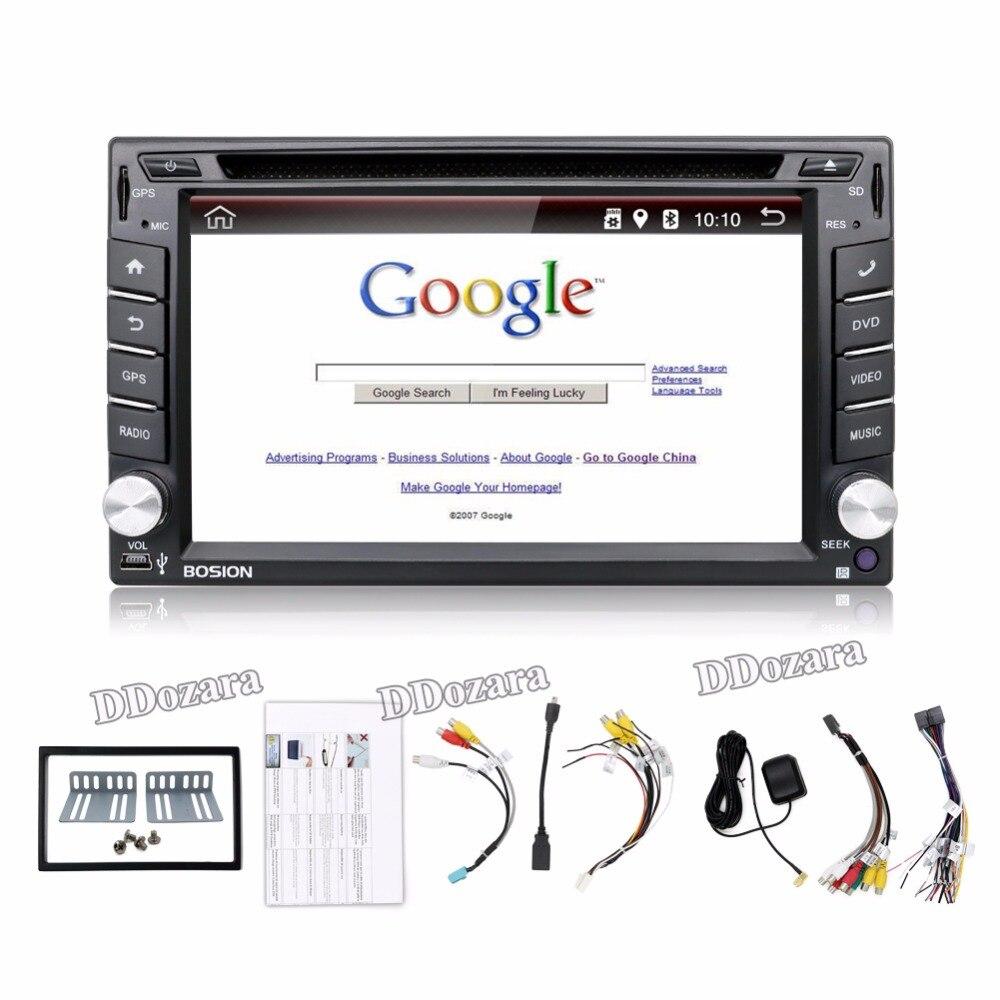 Electrónico del coche 2din android coches reproductor de dvd estéreo del GPS Nav