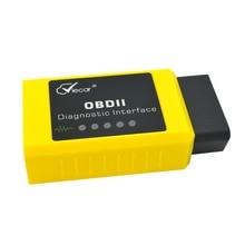 Elm327 V1.5 Car OBDII Bluetooth 2.0 Code Reader Diagnostic Tool ,MINI ELM327 DIY car detector support SAE J1850 PWM /VPW