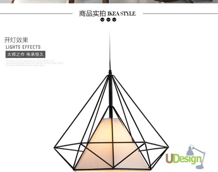 Brief Ikea style pendant lamp dropshipping