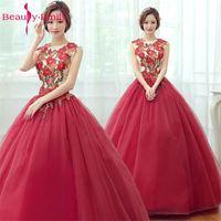Beauty Emily 2018 Modern Flower Wine Floor Length O Neck Vestido De Noiva Quinceanera Dresses Formal Party Girl Prom Dresses