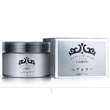 Mofajang 120g Grandma Gray Hair Wax Does Not Hair Hurt Silver Gray One-Time Hair Dye Fifty Degrees Grey Harajuku Style Styling