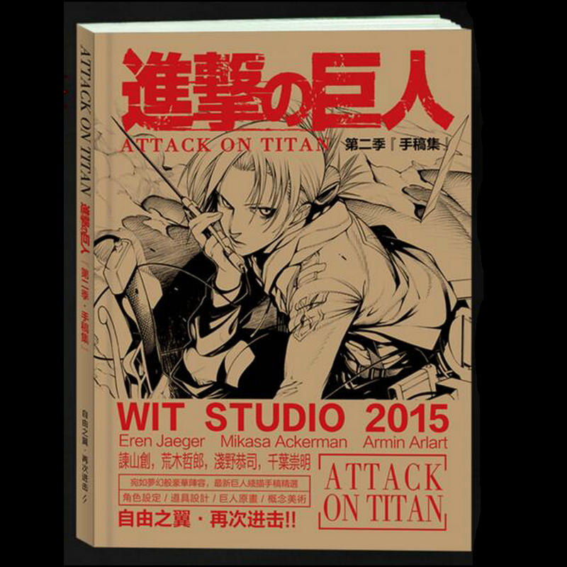 192 Page Attack on Titan Antistress Colouring Book for Adults Children Relieve Stress Painting Drawing Anime Coloring Book Gifts