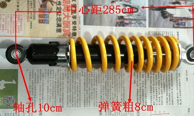 STARPAD Para ATV antes e depois do amortecedor após amortecedor do carro elétrico da motocicleta. 285 MM