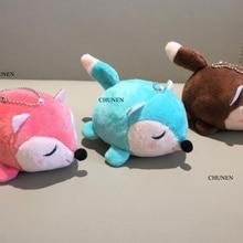 3 цвета, маленькие мягкие игрушки, брелок подарок плюшевые игрушки, детские игрушки куклы