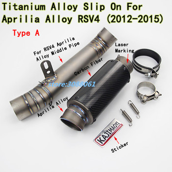 RSV4 Motorcycle Titanium Alloy Exhaust Full System Mid Link Pipe Carbon Muffler With Sticker For Aprilia RSV4 2012 2013 2014 15