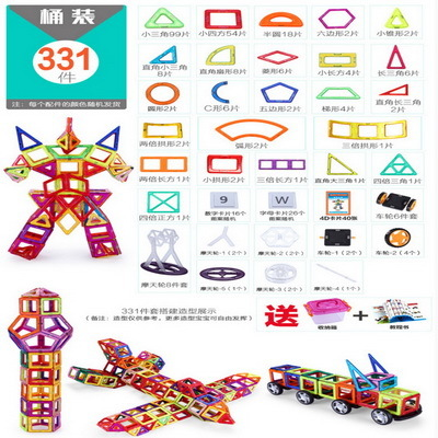 CL-01/Set Models & Building Toy Magnetic Designer Educational Building Blocks Plastic Assemble Enlighten Bricks Kids Toys 62pcs set magnetic building block 3d blocks diy kids toys educational model building kits magnetic bricks toy