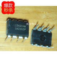 Free shipping 10pcs/lot LM2903 LM2903N LM2903P DIP8 differential comparator new