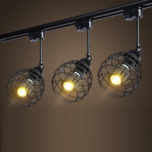 Thrisdar художественный светодиодный Трековый светильник в стиле