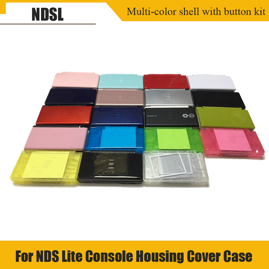 multiple colour game case cover replacement case screen lens for Nintend DS Lite full Housing Case Cover