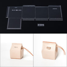 1 Set DIY Mini Bag Coin Bag Acrylic Leather Template Home Handwork Leathercraft Tools 8.5*11*8.5cm(China)
