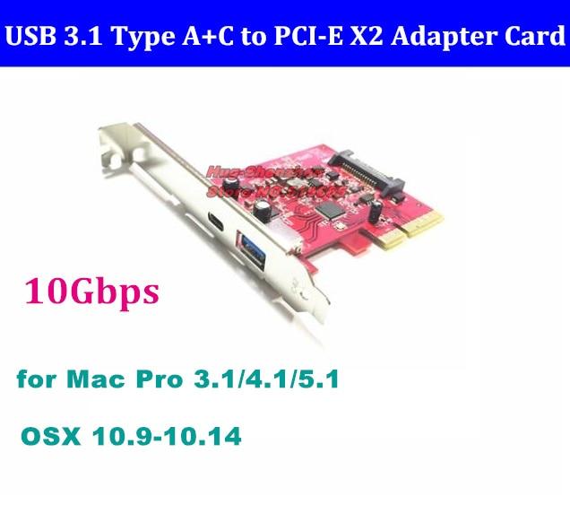 Super Speed USB3 1 Gen2 Type A C Card PCI E x2 to USB 3 1
