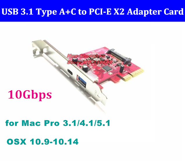 Super Speed USB3.1 Gen2 Type A+C Card PCI-E x2 to USB 3.1 type-A+type-C Adapter Card 10Gbps for MAC PRO 3.1-5.1Super Speed USB3.1 Gen2 Type A+C Card PCI-E x2 to USB 3.1 type-A+type-C Adapter Card 10Gbps for MAC PRO 3.1-5.1