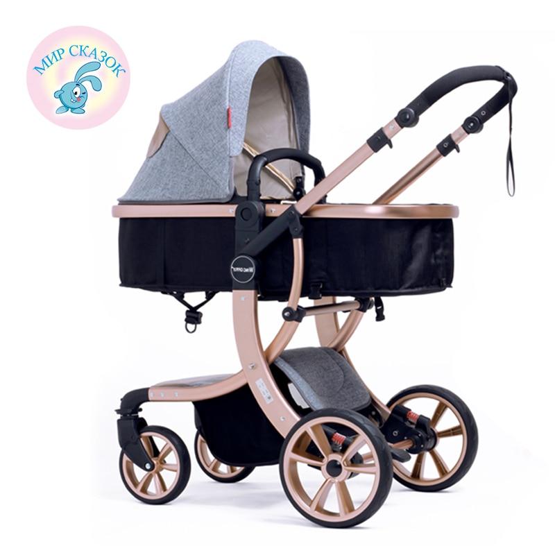 aimile baby stroller 2 in1 stroller four seasons russia free shipping Aimile baby stroller 2 in1 stroller four seasons Russia free shipping