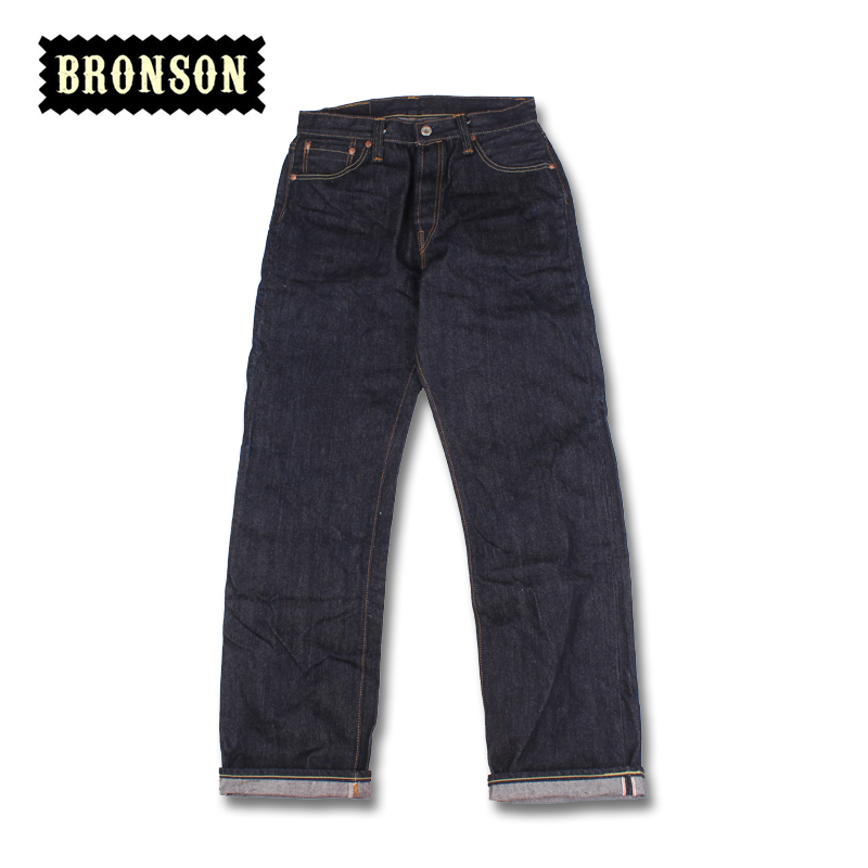 bronson 15oz loose cut indigo selvage unsanforised mens raw denim   jean