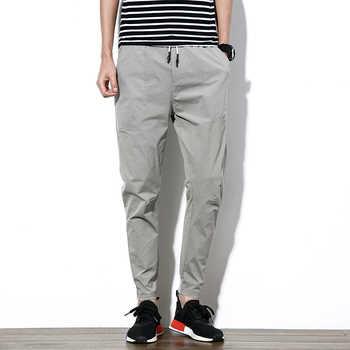 Legible Casual Mens Sweatpants Skinny Men\'s Jogger Pant Harem Male Elastic Waist Mens SweatPants 4XL 5XL