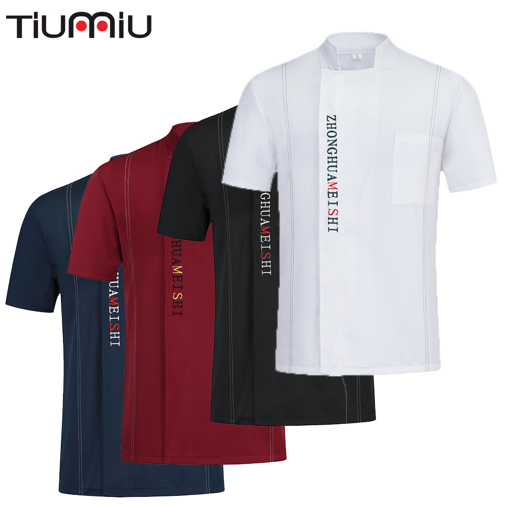 2019 Chef Uniform Shirt Catering Cool Restaurant Waiter Veste De Cuisine Jacket Kitchen Food Service Hotel Workwear Clothes