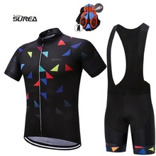 2017 SUREA Black Cycling Jersey Men's sets cycling clothing Bicycle Clothes Quick Dry clothes summer short sleeve maillot