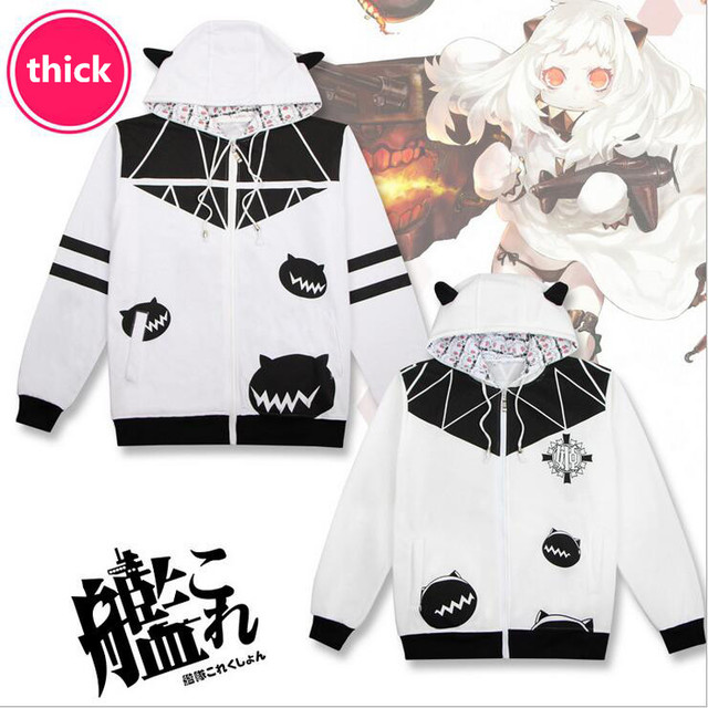 New Anime Manga Kantai Collection Hoodie Cosplay Clothes Sweater 01
