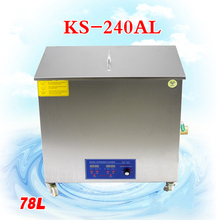 Free ship by DHL 1PC 78L 1440W Ultrasonic cleaning machine KS-240AL beaker circuit board medical Ultrasonic Cleaner equipment 1pc ps 100t 600w ultrasonic cleaner for motherboard circuit board electronic parts pbc plate ultrasonic cleaning machine