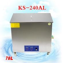 1PC 78L 1440W Ultrasonic cleaning machine KS-240AL beaker circuit board medical Ultrasonic Cleaner equipment