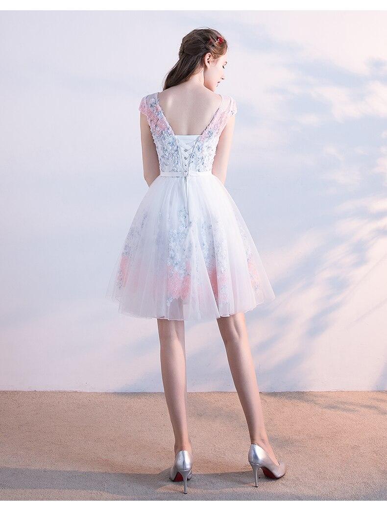 Elegant Tulle Lace Appliques A-Line Bridesmaid Dress 1