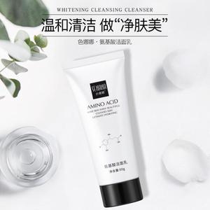 Image 3 - חומצת אמינו פנים ניקוי לחות התבהרות לחות שמן שליטת מזין עור טיפול פנים ניקוי כלים