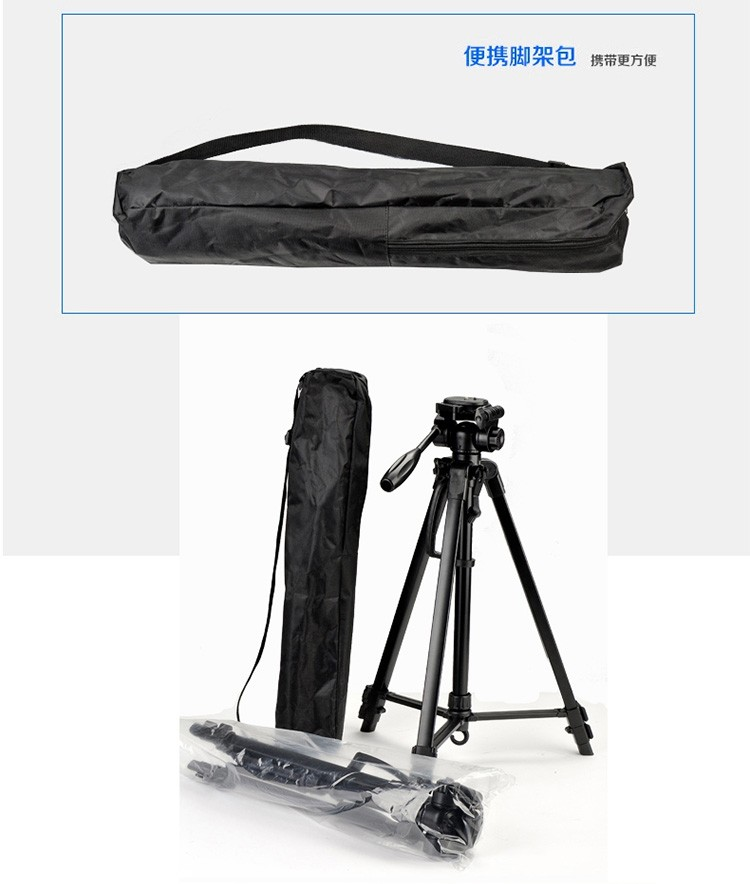 Digipod TR-472 Camera Tripod 6
