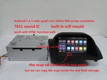 7 inch 2 din Android 6 0 for ford fiesta 2013 car dvd gps wifi 3G