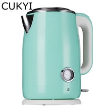 CUKYI Electric Kettle stainless steel Household Water Heathing device Temperature Display 1.7L 1800W Auto power off anti-dry