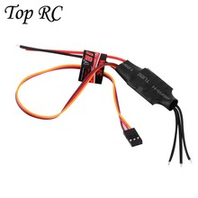 MR.RC 12A Brushless Speed Controller ESC SimonK Firmware For FPV QAV250 Quadcopter Multicopter Emax Helicopter Drone Spare Parts