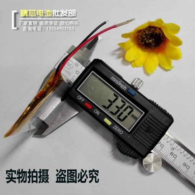 Tachografu wysyłka muzyka bateria litowa 3.7 V M3 Ling stopni HS650B o dużej pojemności 800 mAh akumulator litowo-jonowy