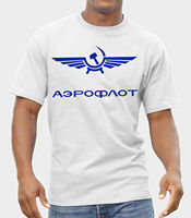 Aeroflot Airlines Vintage Retro Russia CCCP USSR Soviet T Shirt Distressed