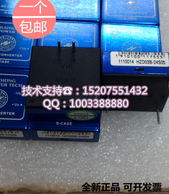 цена на Brand new original HZD03B-24S05 3W dual huizhong power supply module