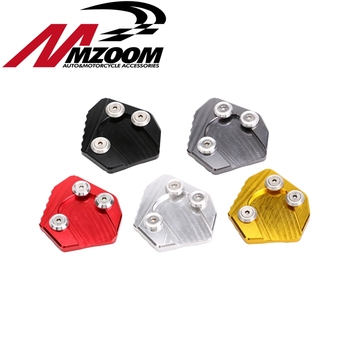 Motorcycle new pedal stand side enlarger foot stand extension plate for honda msx 125 image
