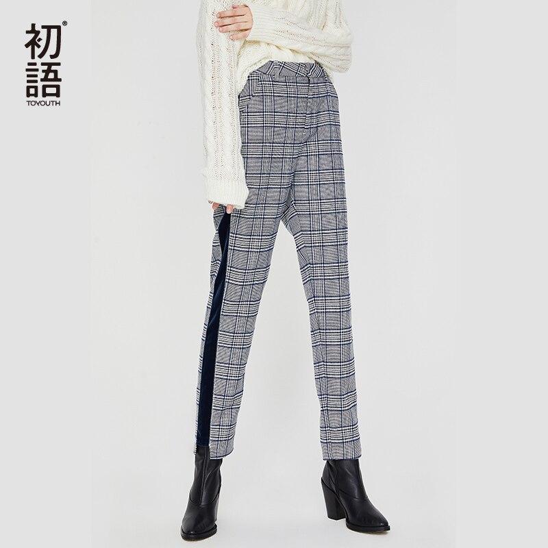 Toyouth Plaid Vingate Women Pants Striped Loose Trousers Office Ladies Pants Casual Korean Straight Trouser Harajuku