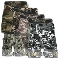 promotion 2 Camouflage male loose plus size casual multi-pocket overalls beach pants free shipping