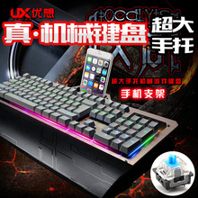 Backlit game mechanical keyboard all key non impact metal keyboard 104 keys Full size blue axis mechanical keyboard