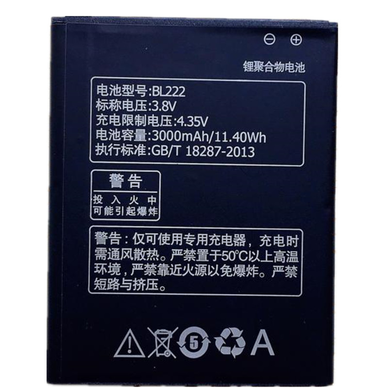 2017 New <font><b>BL</b></font> <font><b>222</b></font> BL222 Battery For lenovo S660 S668T 3.8V 3000mAh High Quality Mobile Phone Replacement Batteries image